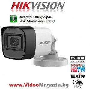 2 Мегапиксела FullHD камера с вграден Микрофон, четири режима на работа-за външен монтаж